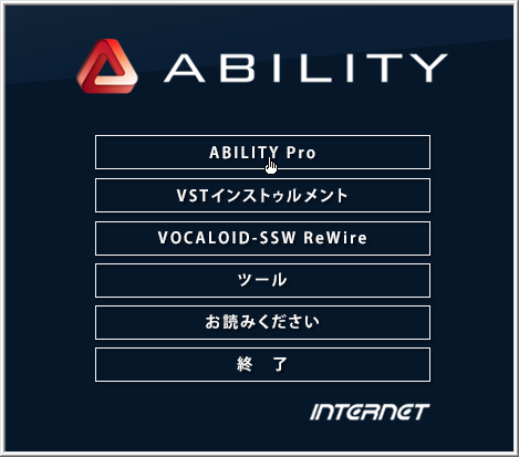 ABILITY Pro