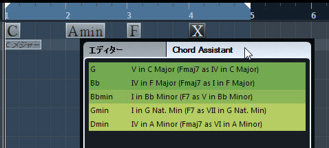Chord Assistant